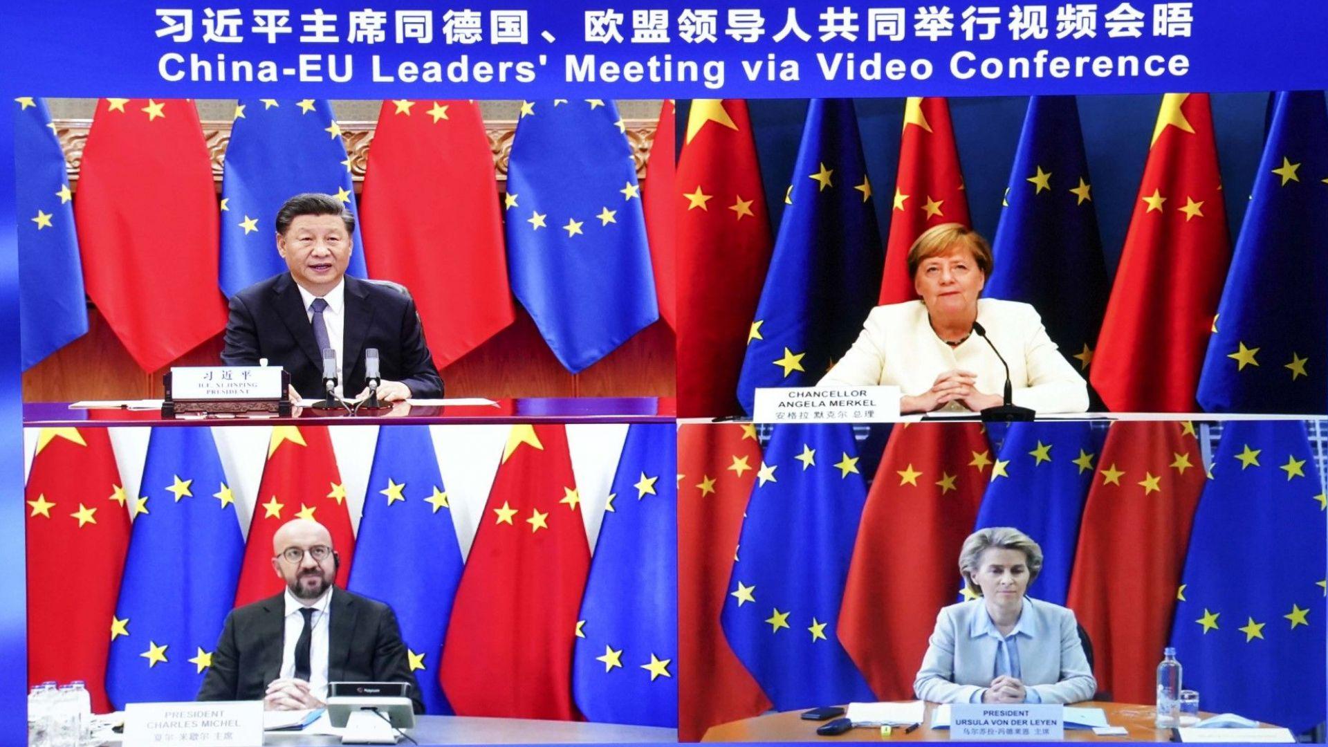 ЕС: Китай трябва да ни убеди, че можем да постигнем инвестиционно споразумение
