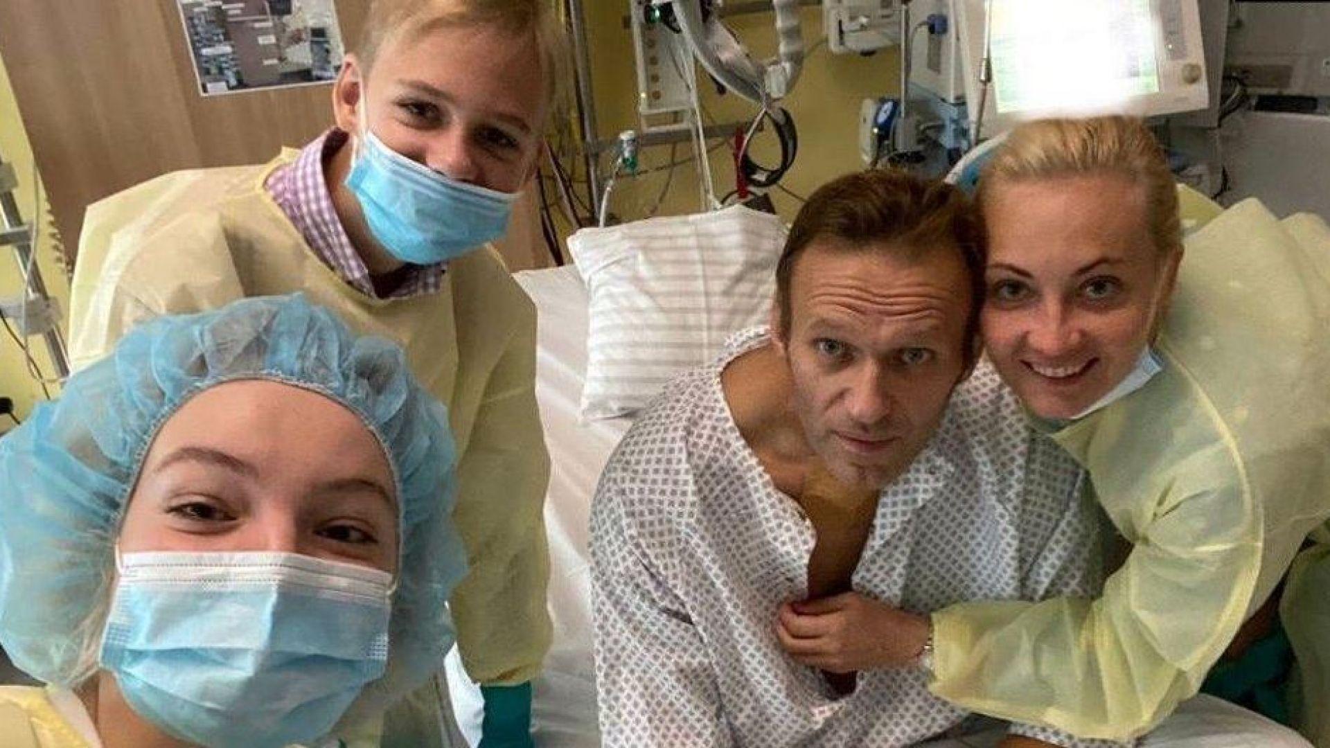 """Болница """"Шарите"""" публикува доказателства за отравянето на Навални"""