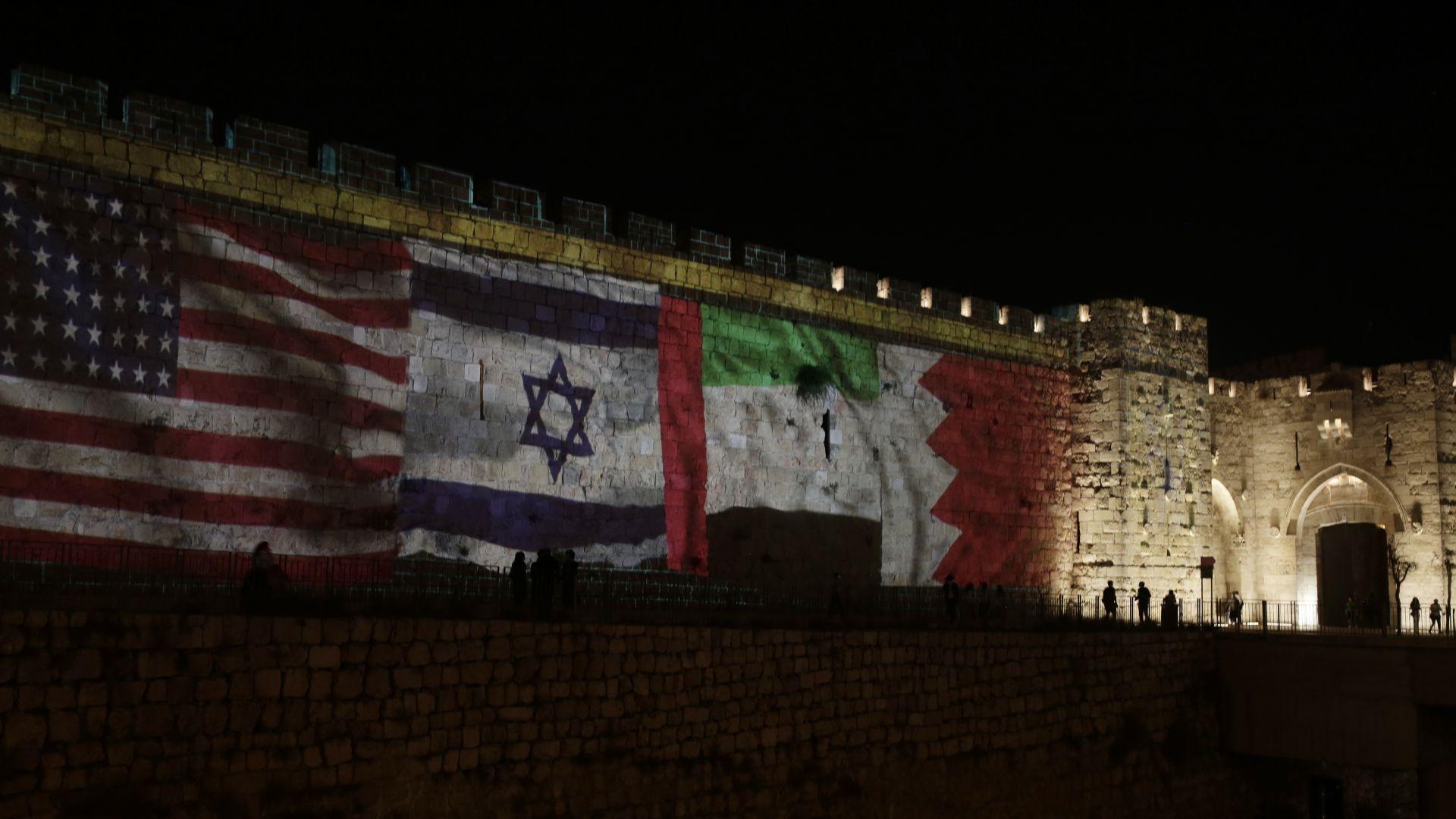 Израелският премиер подписа исторически споразумения с ОАЕ и Бахрейн под егидата на Тръмп