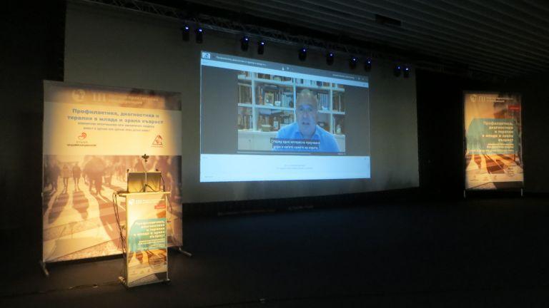 """Проф. Хаят се включи виртуално в срещата """"Намаляване на вредата от тютюна"""" в София"""