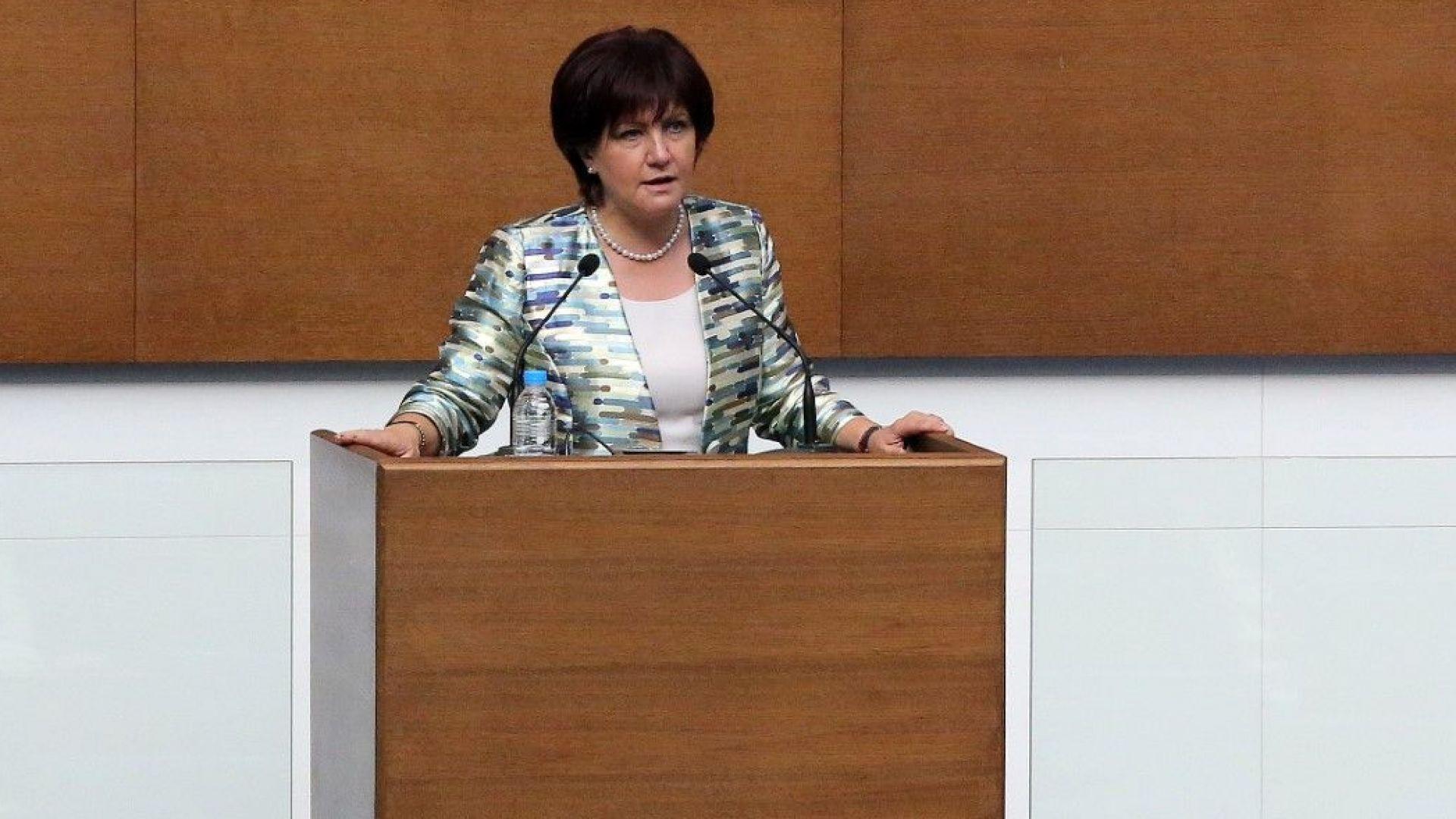 ДПС и БСП внесоха искане за оставка на Караянчева с 96 подписа