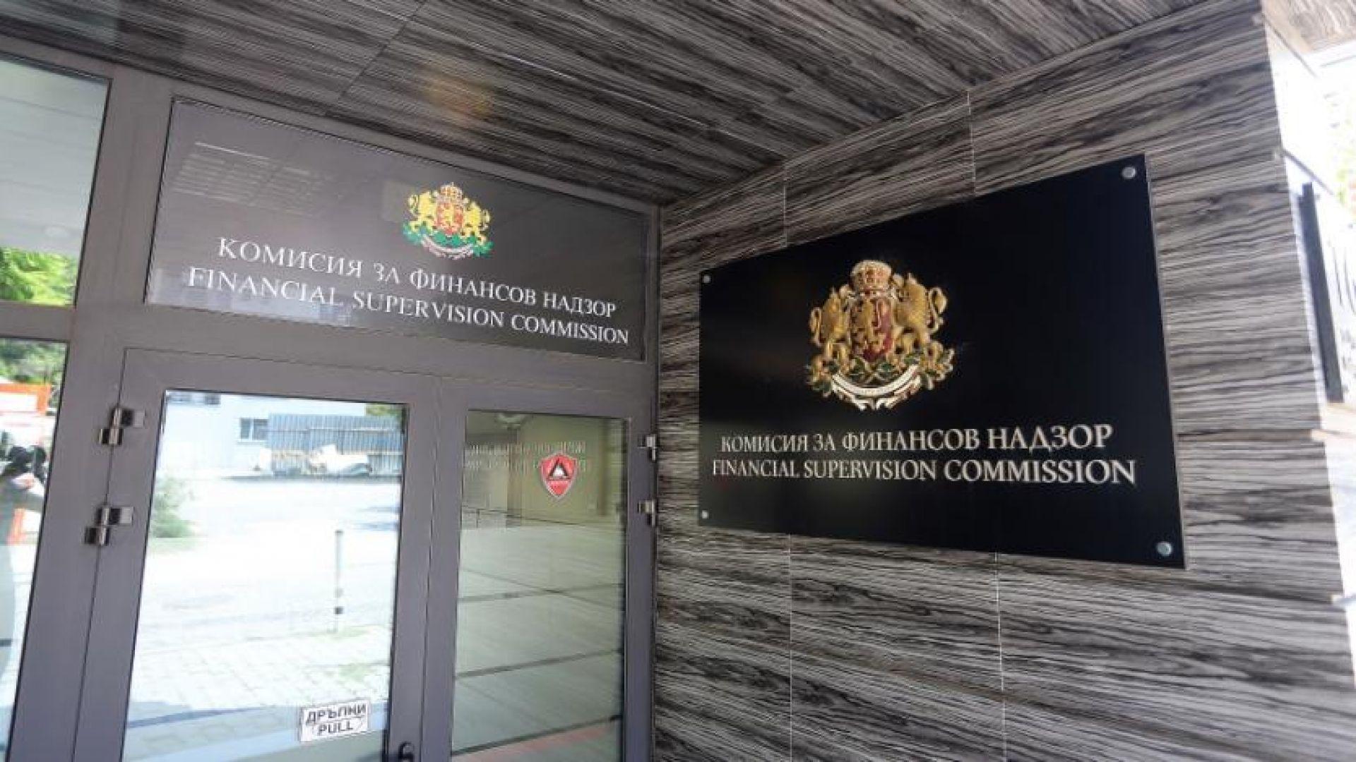Комисията за финансов надзор предупреждава потребителите за финансови измами от интернет сайт