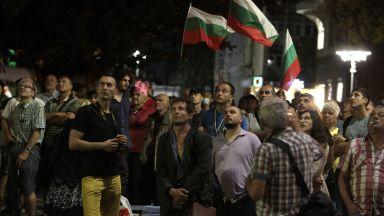 72-ра вечер на антиправителствен протест - в София няма блокирани кръстовища