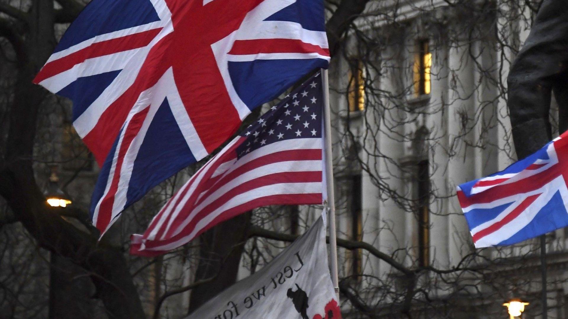 """Мераците за """"глобална Британия"""": затъването на Брекзит застигна САЩ"""