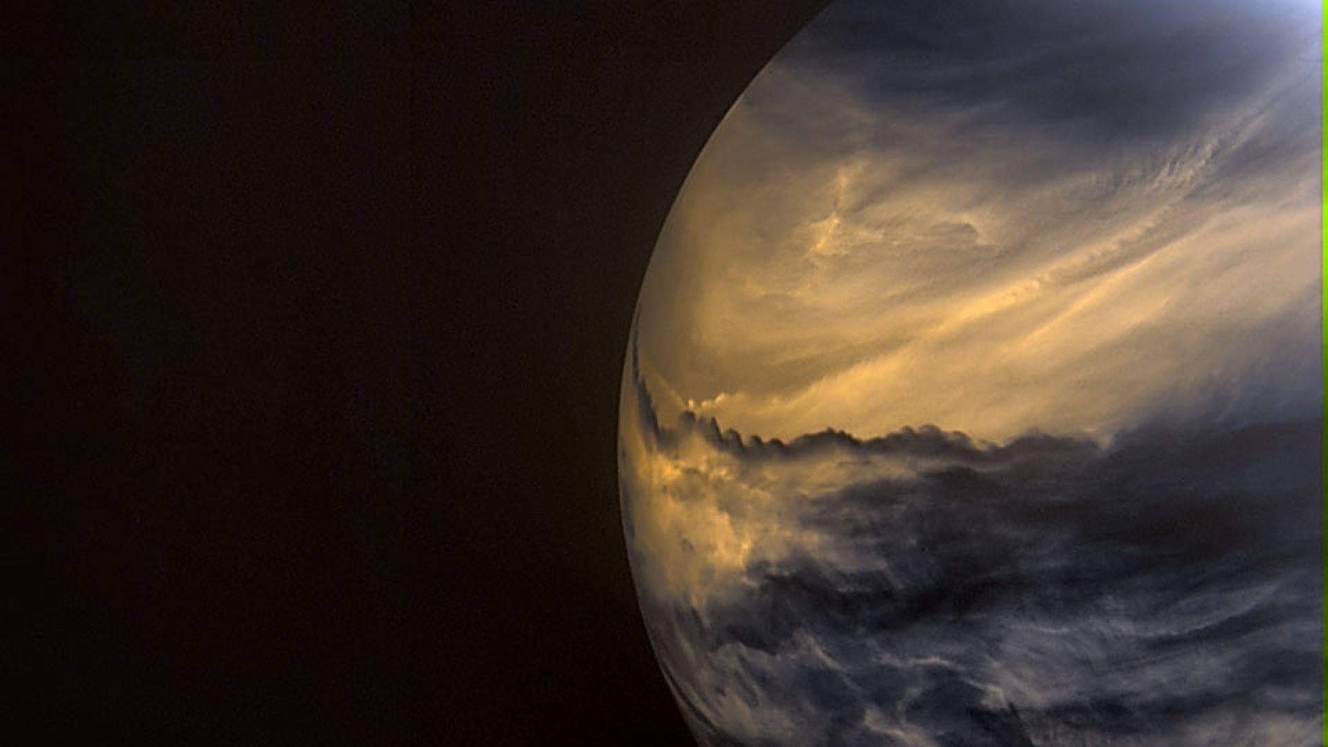 Отхвърлиха възможността за живот на Венера, но Юпитер дава надежди