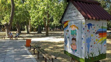 Нова къщичка за книги поставиха в Аспарухов парк във Варна (снимки)