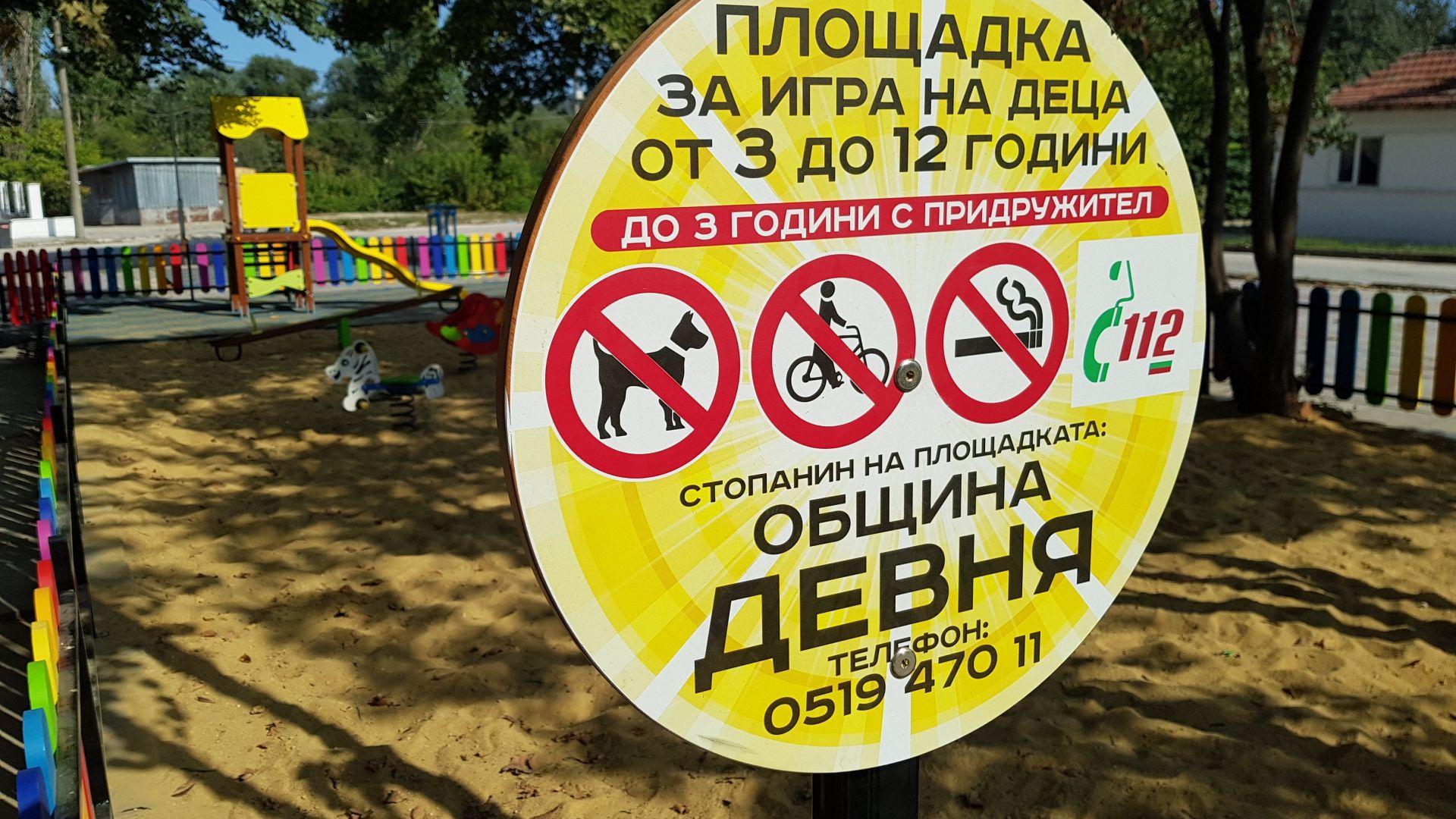 19 града в България се включват в инициативата Нестле за Живей Активно!