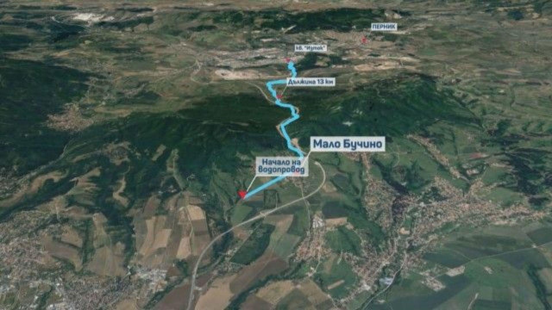 Край на водоподаването от София за Перник