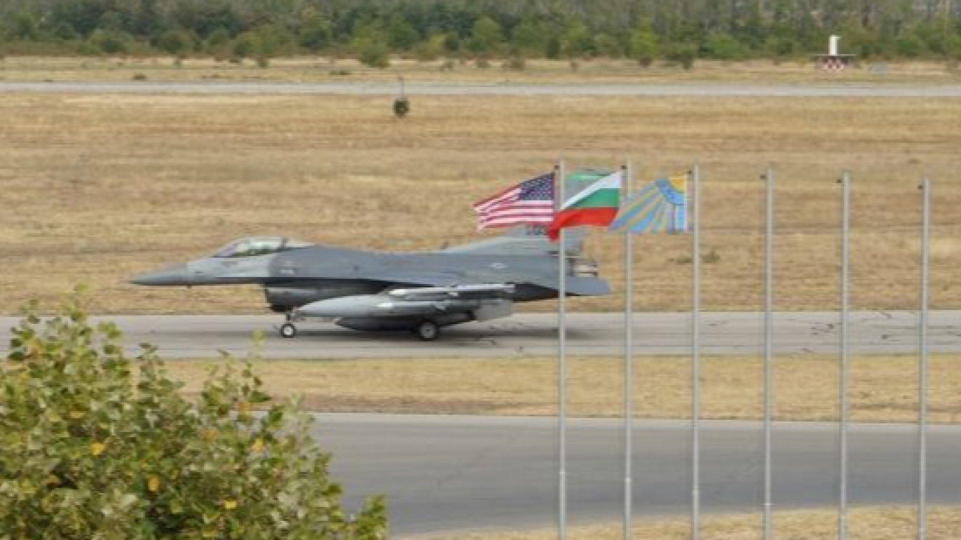 Двамата изгонени руски дипломати събирали информация за покупката на F-16