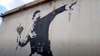 Търговската марка на Банкси е изложена на риск след загубена съдебна битка
