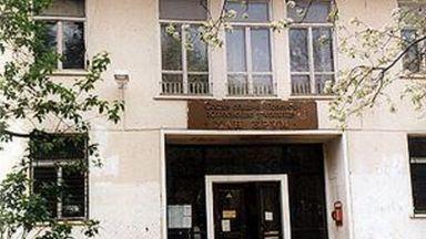 Неучебен ден в 107-о училище в София заради Covid-19, занимания в е-среда