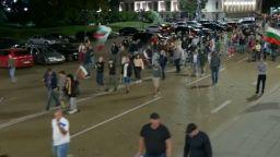 """74 ден на недоволство: Малоброен протест под надслов """"Нас не ни е страх"""""""