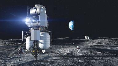 НАСА избра 4 частни компании да събират проби от Луната