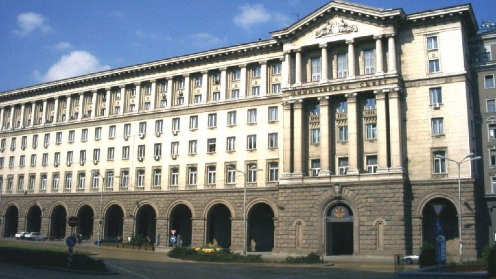 Правителството одобри бюджетната процедура за 2022 г.