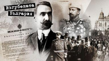 Александър Малинов: Оставка ли, или независима България?