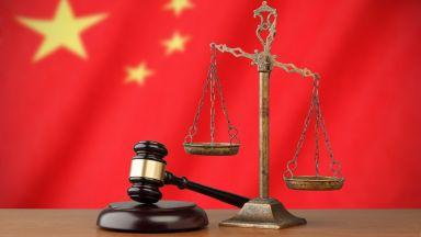 Китайски магнат и критик на Си Цзинпин бе осъден на 18 г. затвор