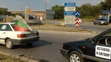 """Първа блокада на празника: Протестиращи спряха движението към """"Дунав мост"""" (видео)"""