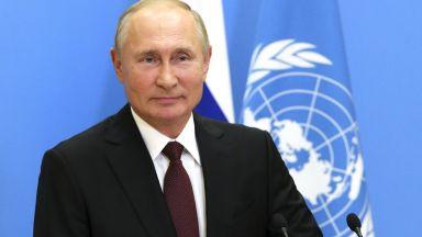 Русия готви закон за пълен пожизнен имунитет на бившите президенти