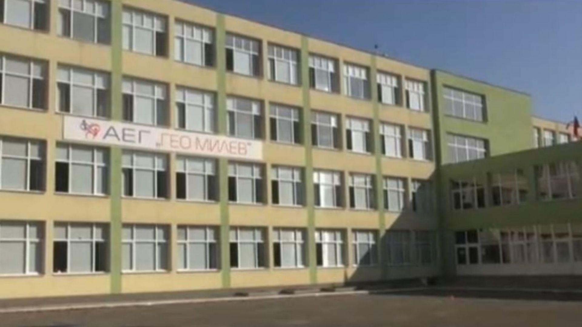 Още два класа са под карантина в Бургас