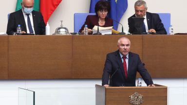 Марешки поиска оставките на Нинова, Кутев и още няколко депутати от БСП