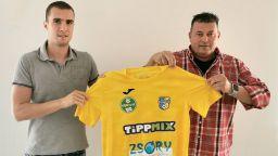 Антонио Вутов си намери нов отбор, ще играе в Унгария