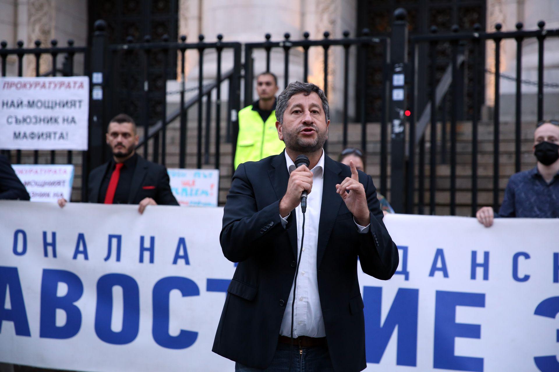 """Христо Иванов на протеста """"Правосъдие без каскет"""""""