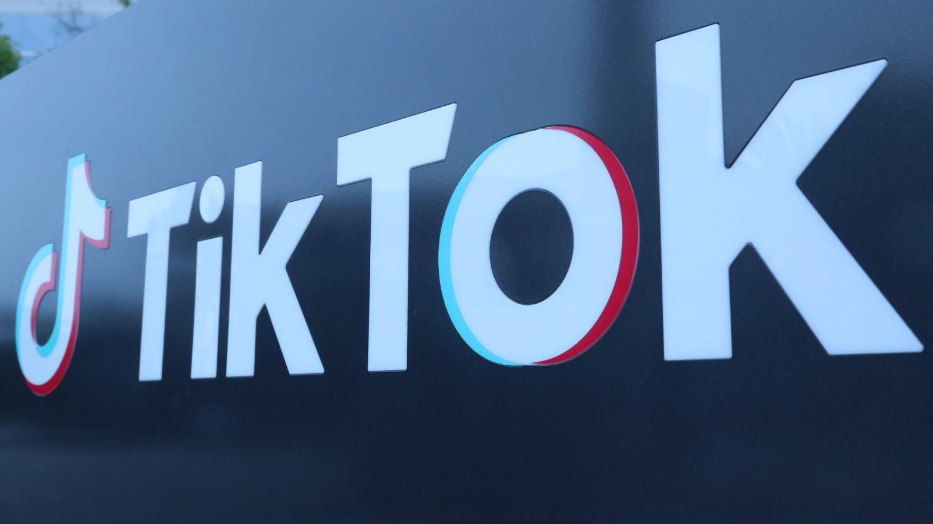 TikTok блокира блогърите рекламиращи криптовалута
