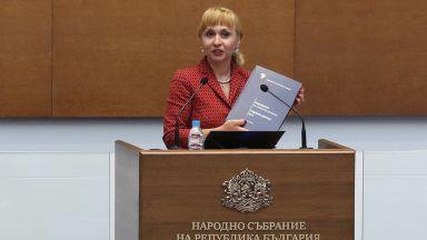 22 000 българи се жалвали пред омбудсмана през 2019-а. Вижте от какво се оплакват