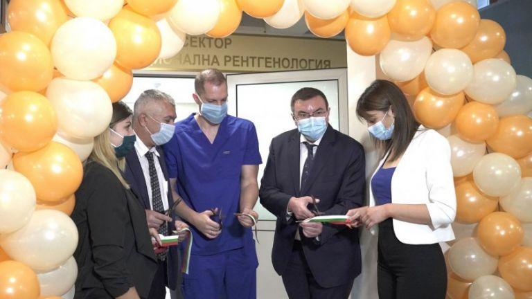 Нов апарат за лечение на мозъчни заболявания в Столичната болница