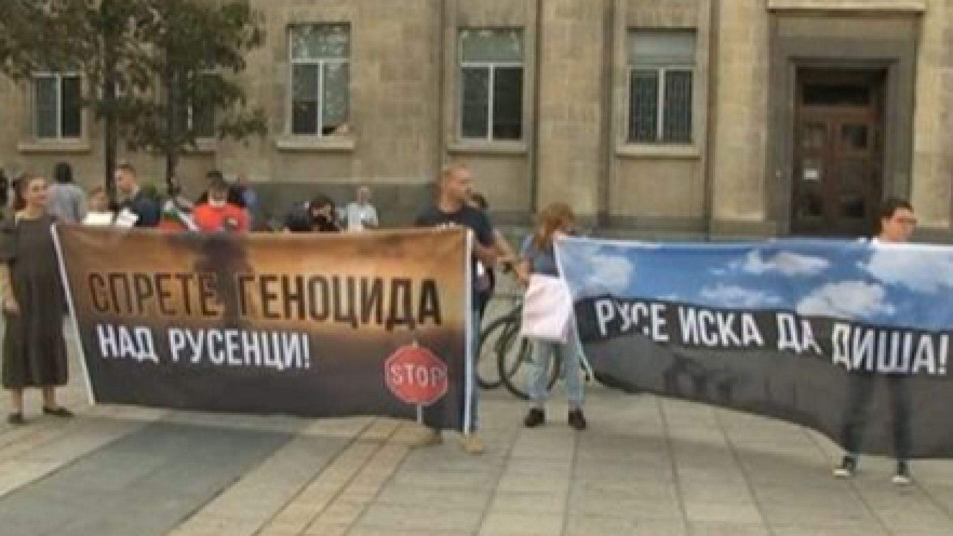 Протестиращи поискаха чист въздух за Русе