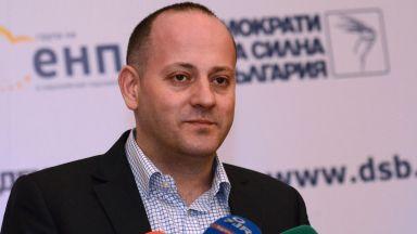 Радан Кънев отхвърлил призивите на ЕНП за коалиция на ДБ с ГЕРБ