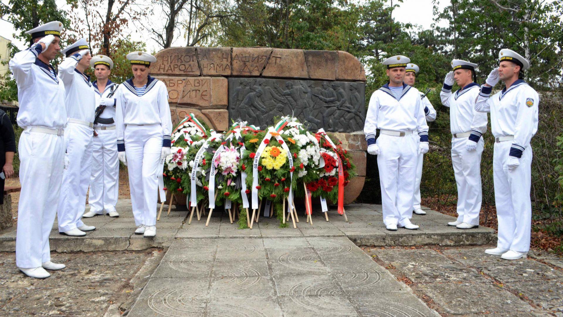 """""""Обединени патриоти"""" отбелязаха 80 години от връщането на Южна Добруджа на България (снимки)"""