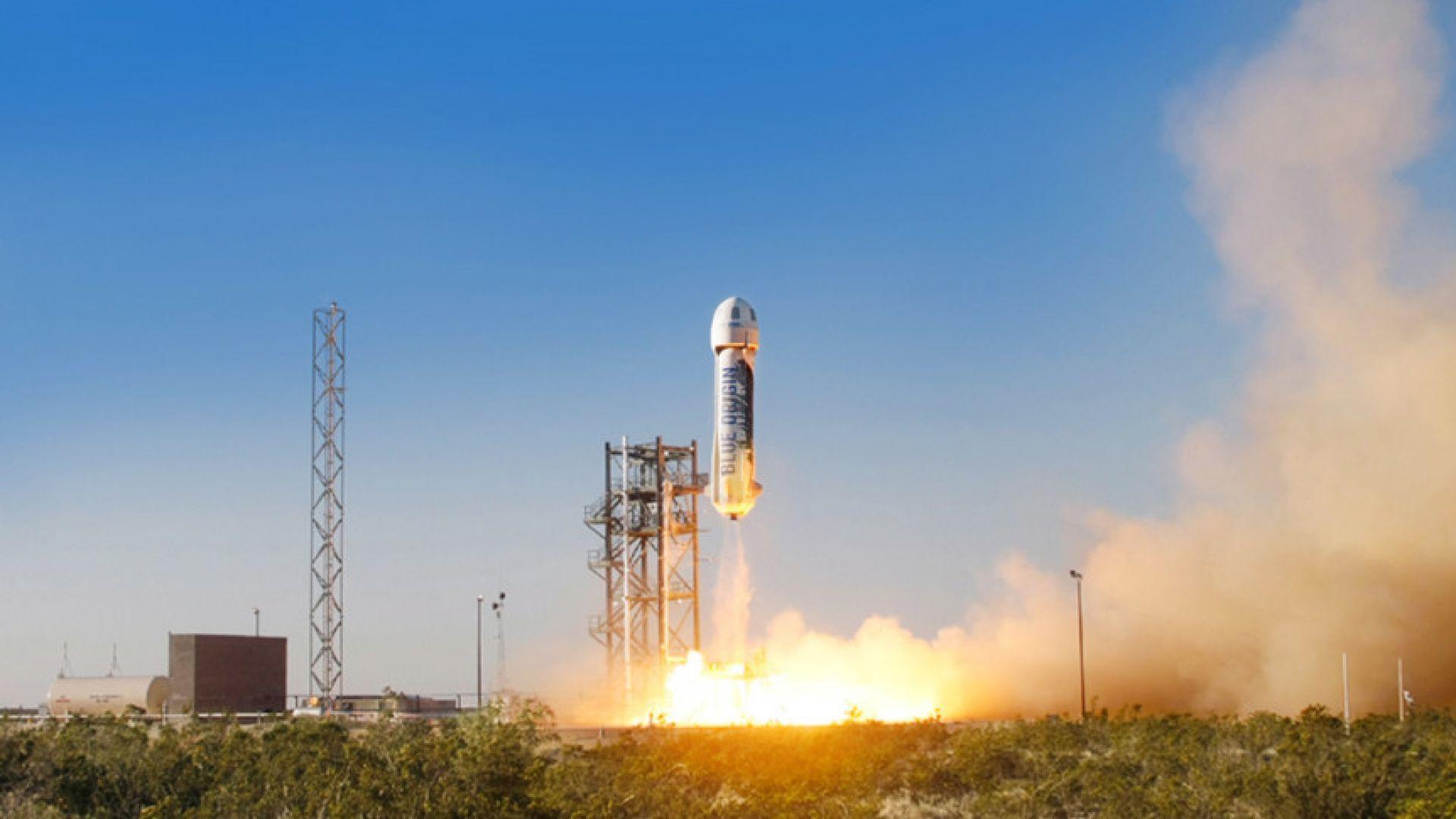 Ракетата New Shepard