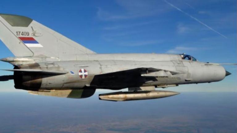 Сръбски военен самолет Миг-21 се разби в Западна Сърбия близо