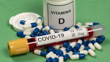 Учени доказаха, че витамин D намалява риска от смърт при пациенти с Сovid-19