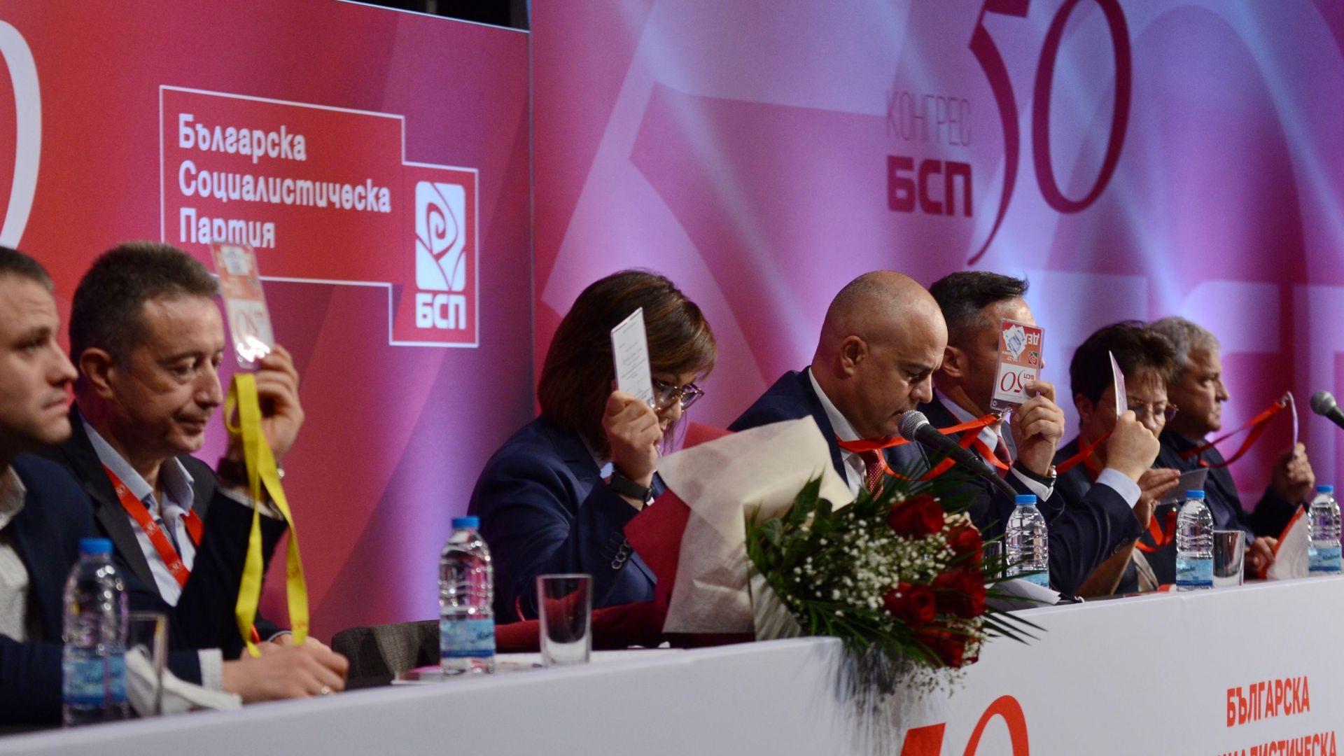 Станишев и Пирински влязоха в ръководството на 50-ия конгрес на БСП, Миков отказа