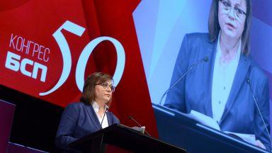 Нинова пред конгреса: Ние ще сме носителите на промяната