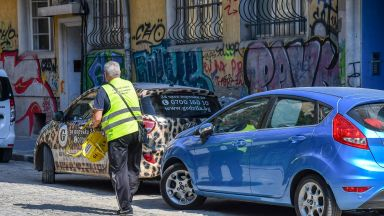 Започват да глобяват със стикер за неправилно паркиране в София от октомври
