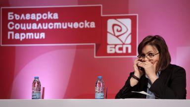 Знакови лица, сред които Сергей Станишев - вън от Националния съвет на БСП