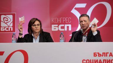 Янаки Стоилов: Президентът да свика на бързи консултации партиите от НС