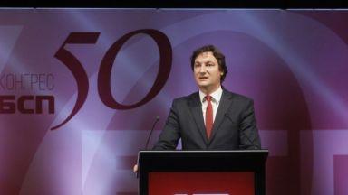 """Крум Зарков: БСП не е """"вождистка"""" партия"""