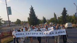 Протест в Нова Загора срещу инсталация за биогаз заради обгазяване