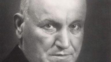 Възстановяват паметната плоча на поета Николай Лилиев в софийския му дом
