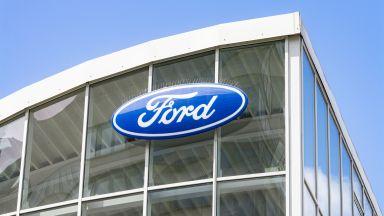 Форд поиска от Германия половин милиард евро за оцеляване в кризата