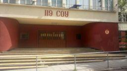 Часове след заповедта на МОН: 119 СУ в София минава в онлайн режим