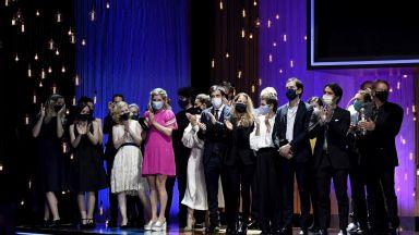 """Грузинският филм """"Начало"""" триумфира на кинофестивала в Сан Себастиан"""