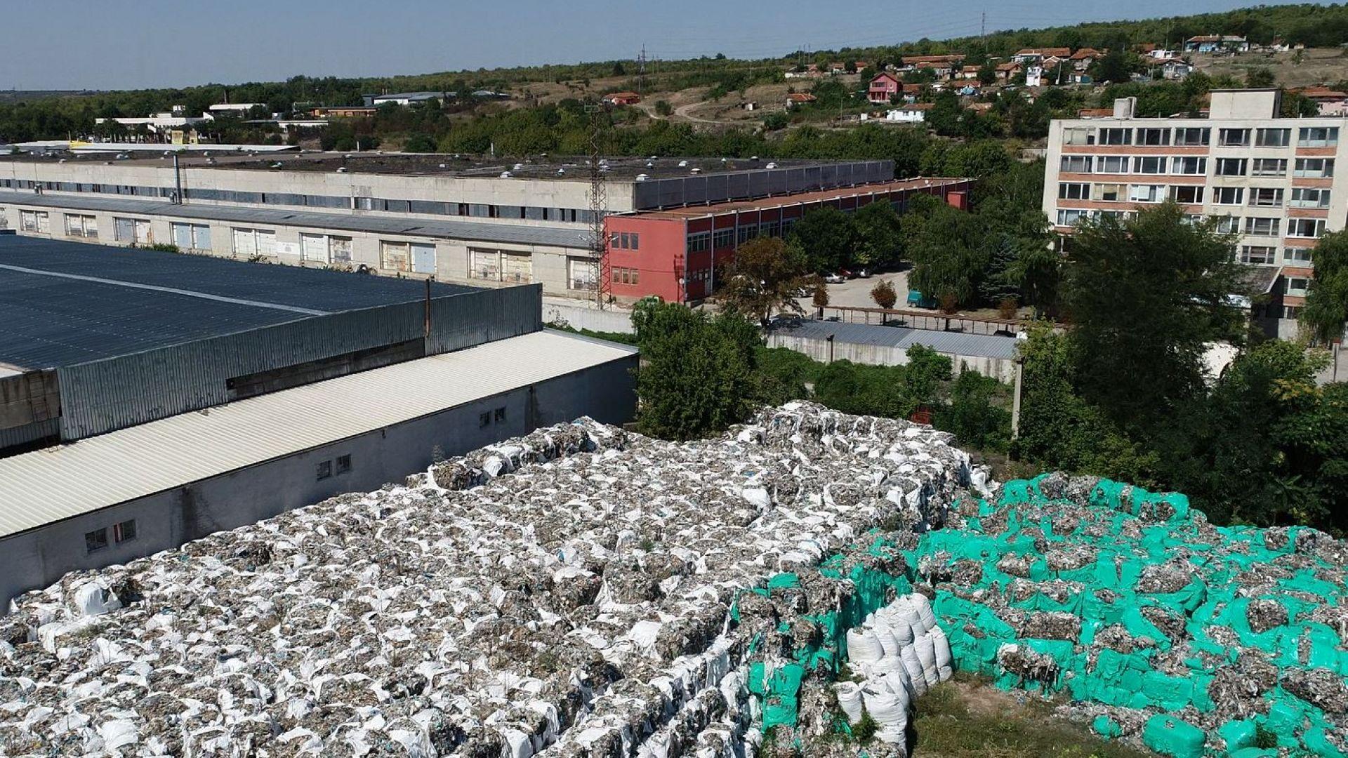 Бобокови заравяли опасни отпадъци чрез фиктивни дружества (снимки и видео)