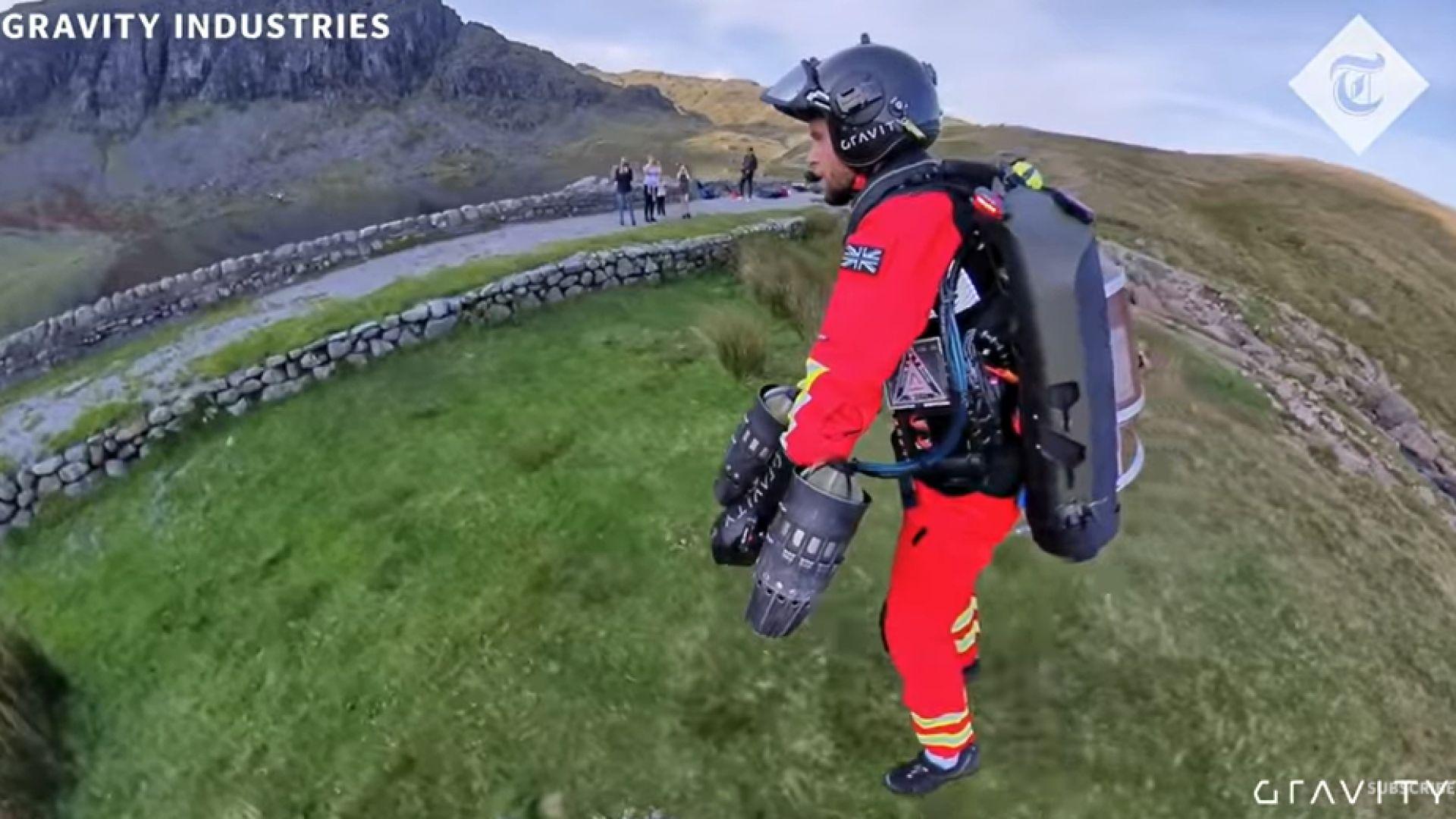 Парамедици спасяват с летящ костюм пострадали в Лейк Дистрикт (видео)
