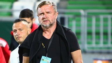 Треньорът на Лудогорец: Предстои най-важният ни мач за сезона