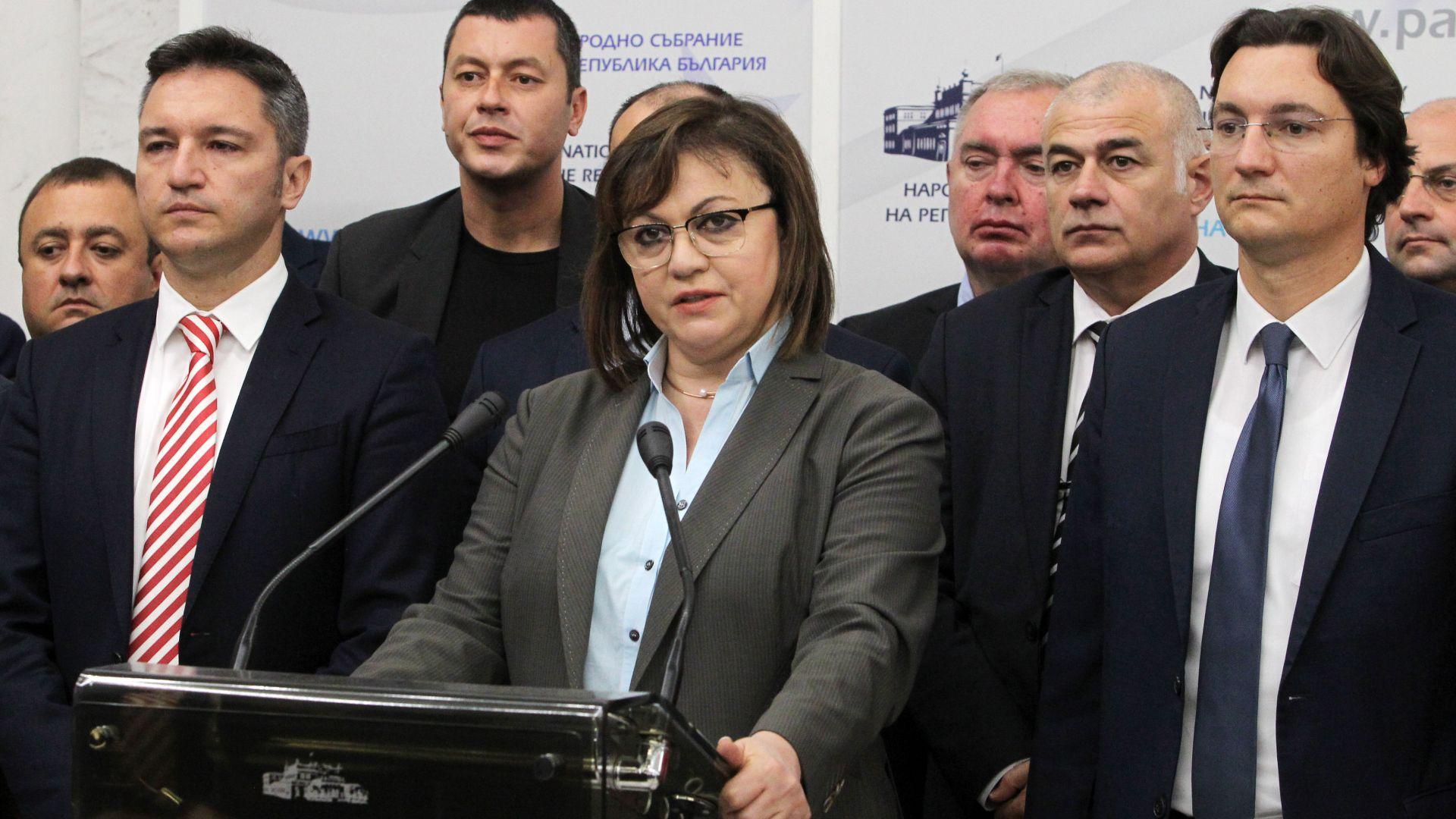 Цялата група на БСП зад Нинова: Отцепниците да напуснат парламента (снимки)